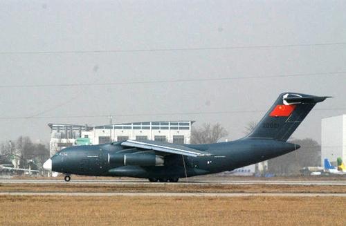 Самолет Y-20