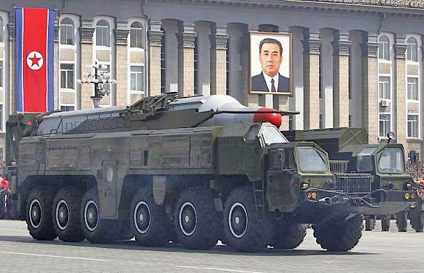Ракета Мусудан