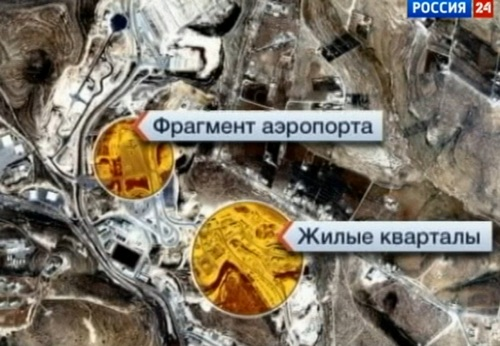 Кадр телеканала vesti.ru