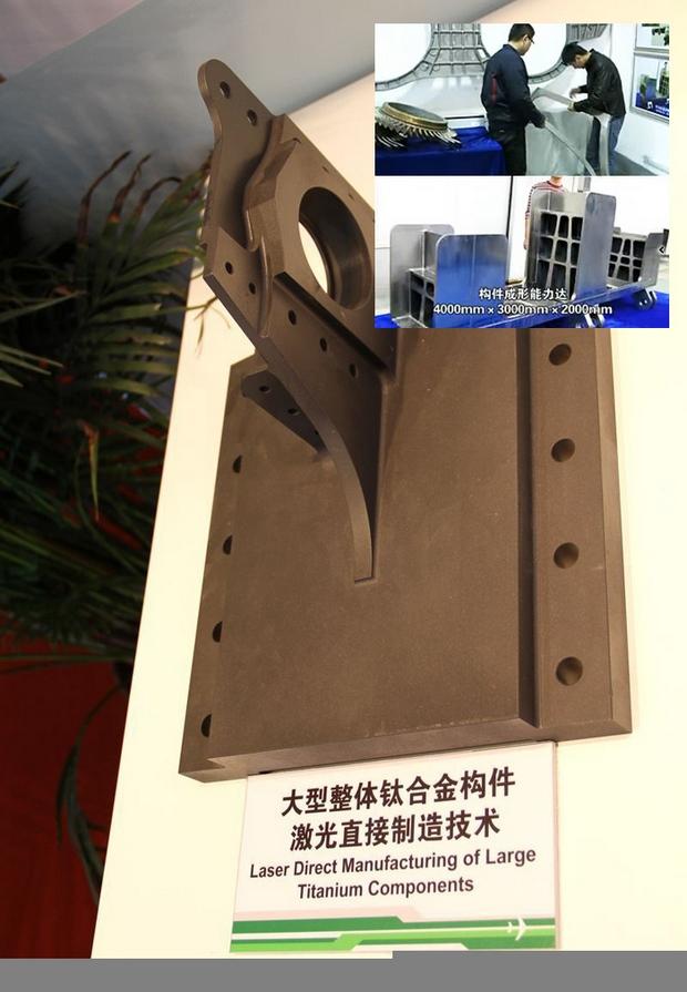 Применение 3D изготовленной детали на истребителе