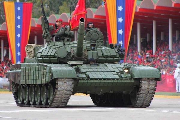 Танк Т-72 ВС Венесуэла