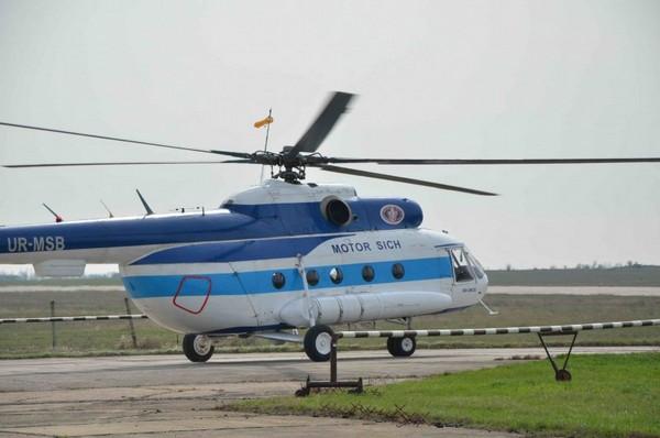 Ми-8МСБ (c) cit.ua
