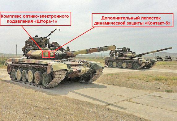 Т-90С ВС Азербайджана