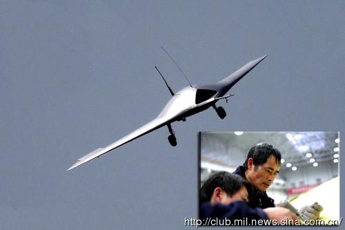 Китайский аналог   RQ-170