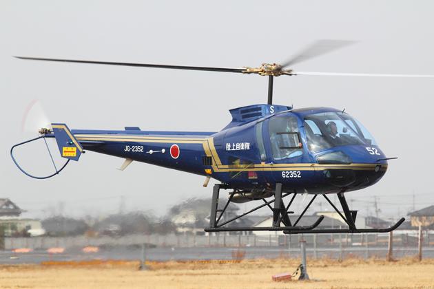 TH-480B  (c) shephardmedia.com
