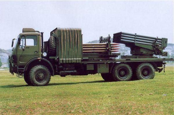 Type 90B