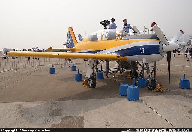 Hongdu L-7