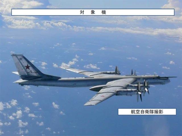 Ту-95 ВВС РФ