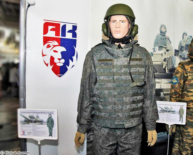 Защитный комплект члена экипажа танка (с) Vitaly V. Kuzmin