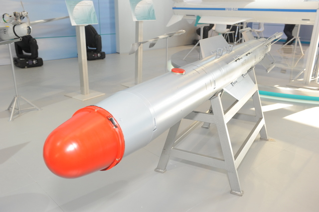 КАБ-250 (с) КТРВ