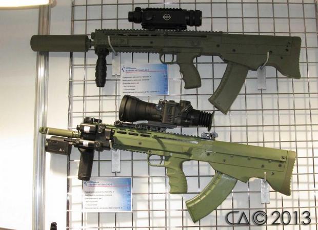 автомат АС-1 и АС-2