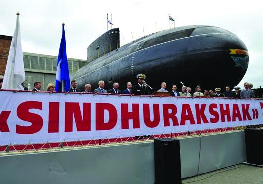 INS Sindhurakshak