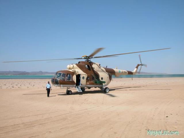 Ми-17 ВС Кении