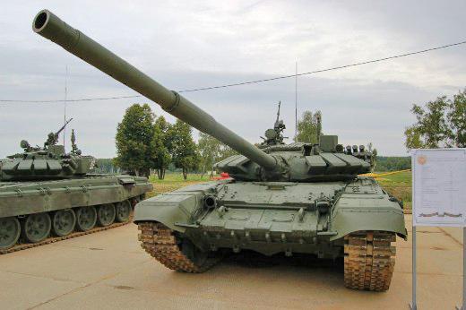Т-72Б3 (c) www.vestnik-rm.ru