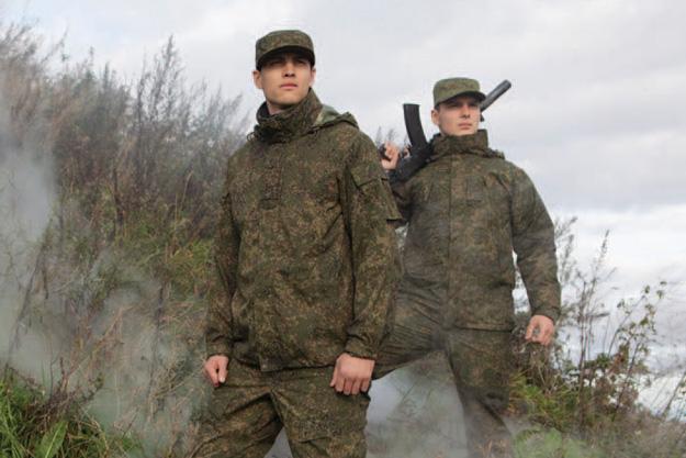 форма ОАО «БТК Групп» (c) Арсений Третьяков