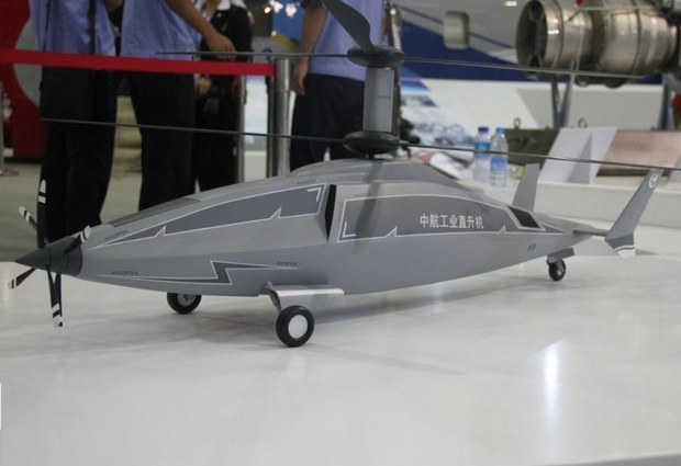 Макет вертолета K800