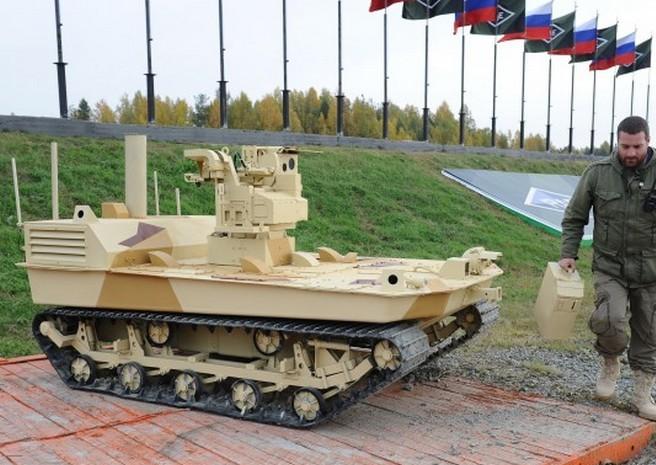 Боевой робот МРК