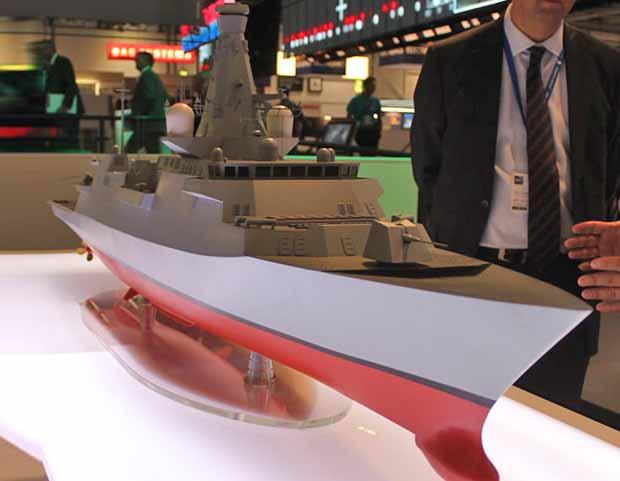 модель фрегата тип 26 ВМС Великобритании