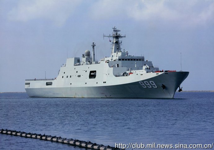 корабль-док Type 071 LPD