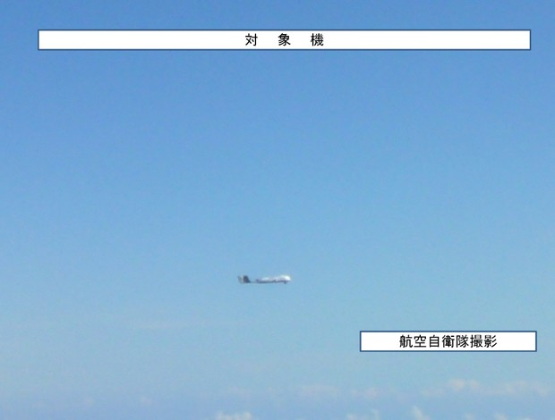 Wing Loong возле границ Японии