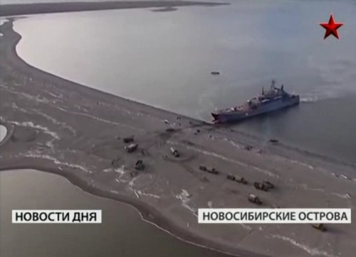 На Новосибирские острова десантировали тяжелую технику