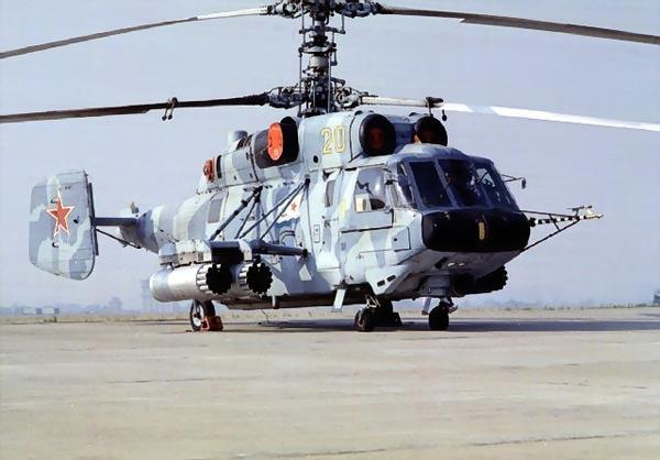 Ка-29 ВМФ России