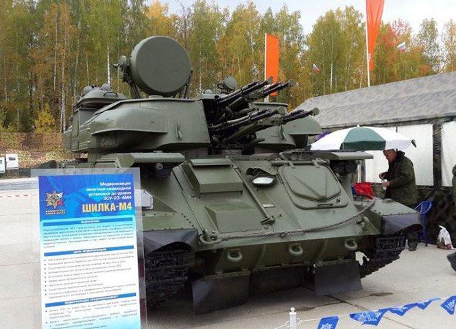 ЗСУ-23-4М4 «Шилка-М4»