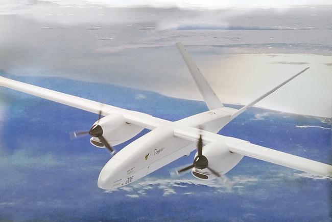 Модель БЛА, разрабатываемого в рамках НИР Альтиус-М казанским ОАО