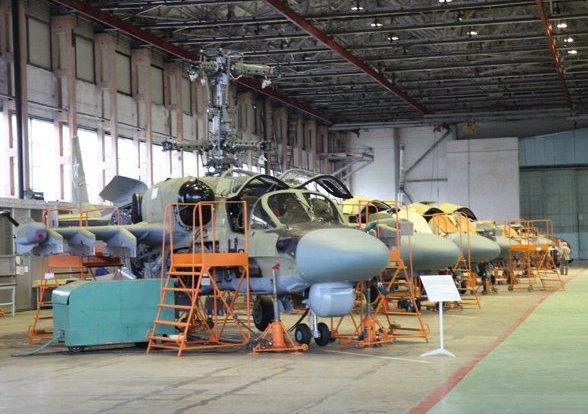 Фото с авиационного завода «Прогресс»