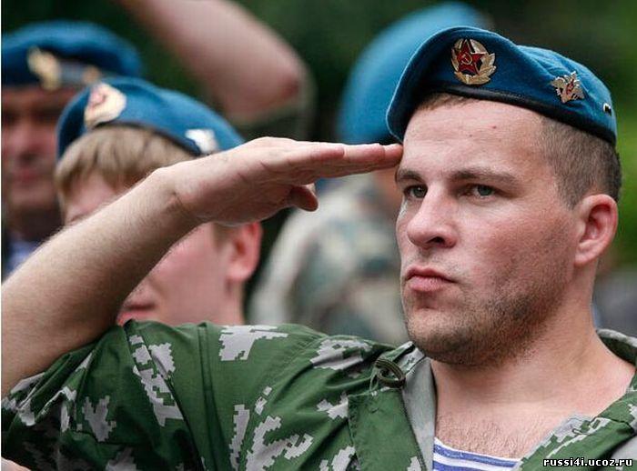 (c)russi4i.ucoz.ru