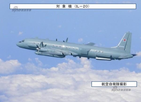 Ил-20М Анаграмма (c) mil.news.sina.com.cn