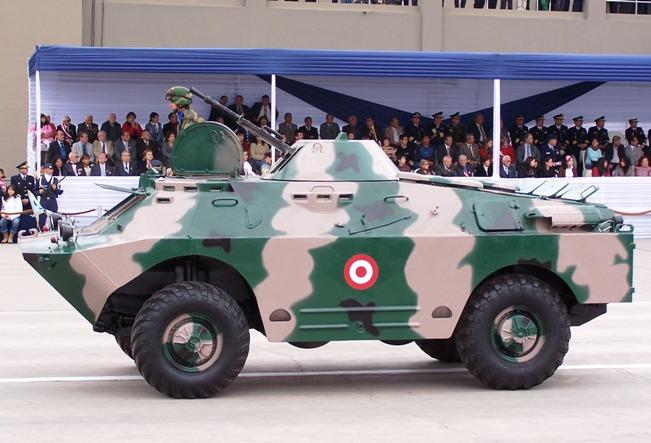 БРДМ-2 ВС Перу