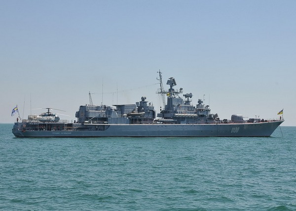 фрегат Военно-морских сил Украины Гетман Сагайдачный