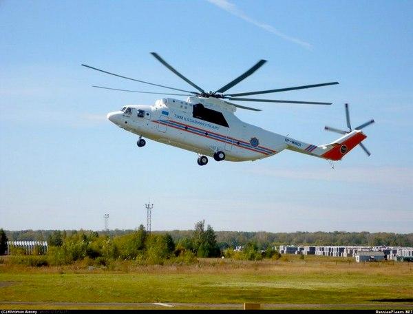 Ми-26 МЧС Казахстана