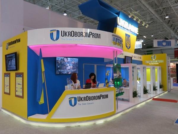 (c) www.ukroboronprom.com.ua