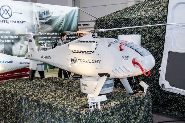 БЛА Горизонт Эйр S-100 с РЛС «Колибри» (c) missiles2go.ru