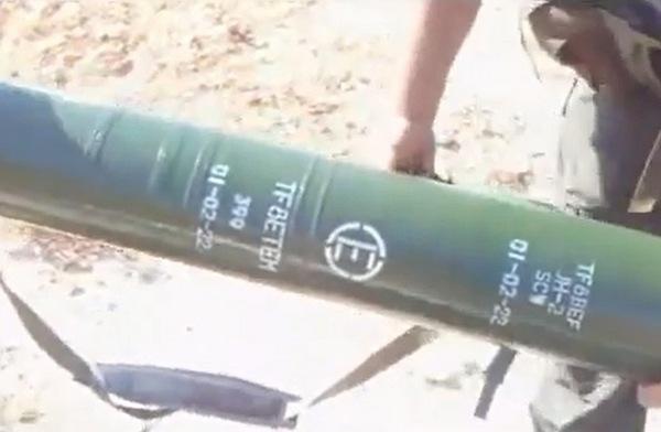 маркировка на контейнере ракеты ПТУР