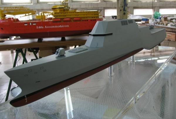 стелс-фрегат F-110