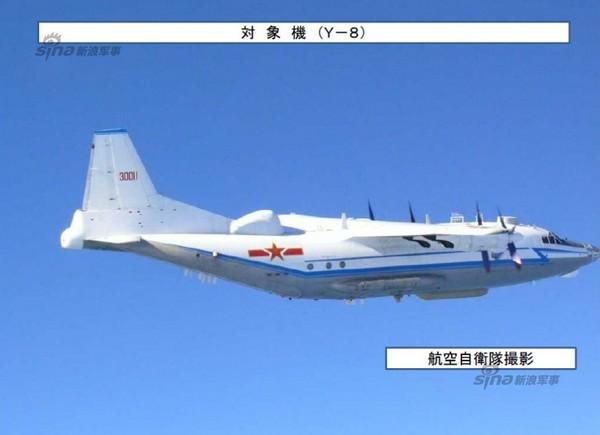Разведывательный самолет на базе Y-8