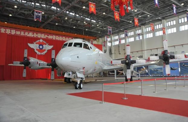 P-3C «Орион» (c) news.xin.msn.com