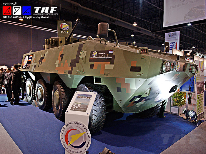 Макет БТР-а на выставке Defense & Security Exhibition 2013