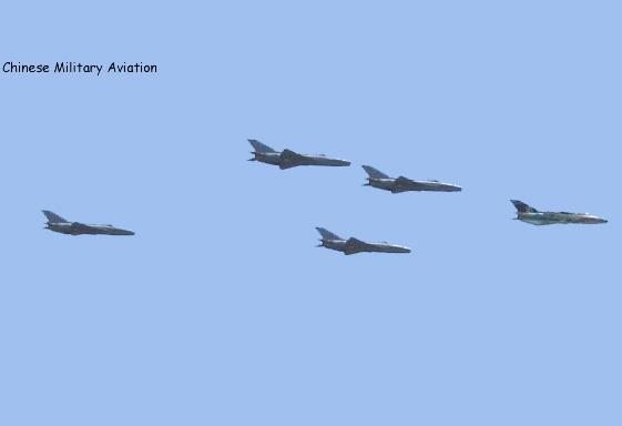F-7TG  ВВС Танзании (с) www.itsdar.net