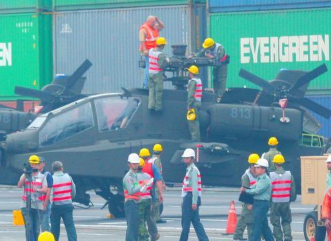 AH-64E «Апач» (c) military.china.com
