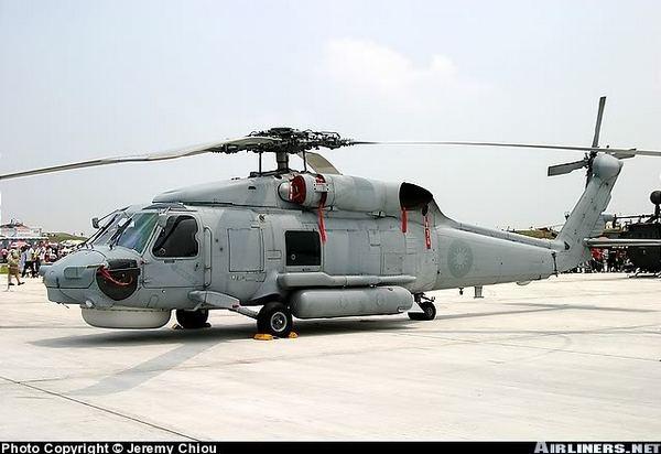 S-70C Вс Тайваня