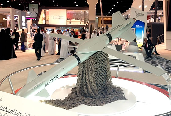 Al-Tariq (c) armstrade.org