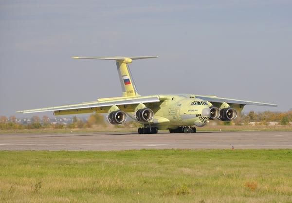 Ил-76МД-90А (c) imageshost.ru