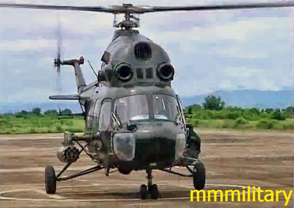 Ми-2 ВВС Мьянмы