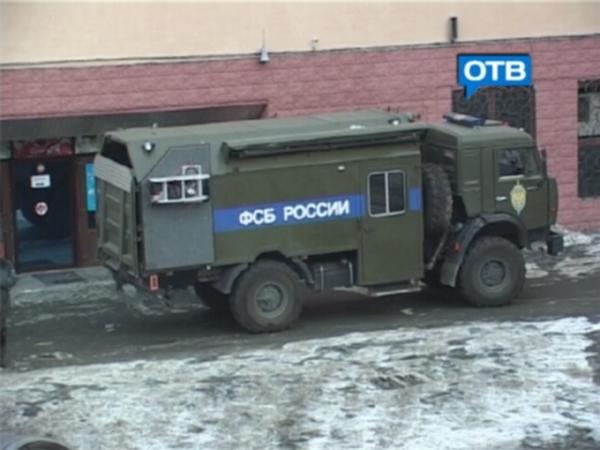 Мобильный роботизированный комплекс-сапер ФСБ России