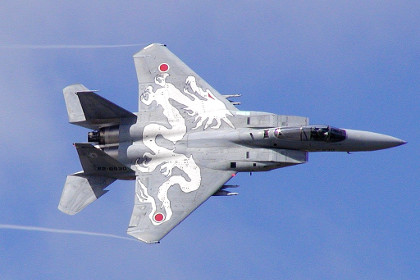 F-15J Eagle (c) www.eurasian-defence.ru