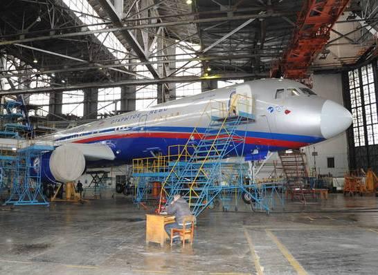Ту-214ОН